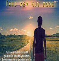 Txujkev Kuv Moog
