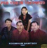 Koomhum Namtsev Thaibteb