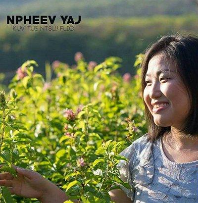 Npheev Yaj