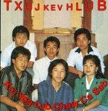Txujkev Hlub